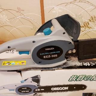 山善 - 電気チェーンソー ECZ-305  YAMAZEN