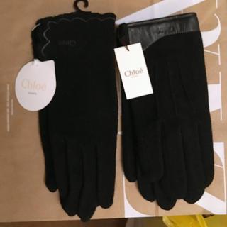 クロエ(Chloe)の新品 タグ付き クリスマス プレゼント 手袋 グローブ レザー ウール カシミア(手袋)