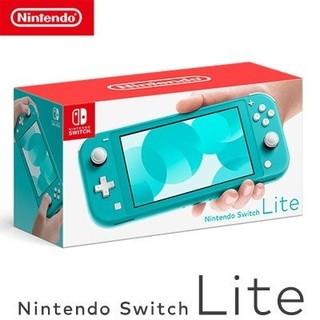 Nintendo Switch - 新品 未開封 ニンテンドースイッチ Switch ライト Lite ターコイズ