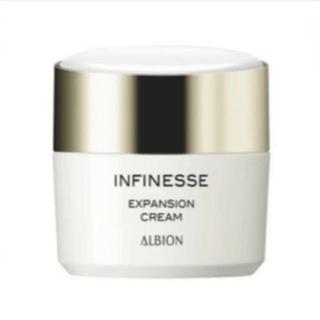 ALBION - 新品 アンフィネス エクスパンションクリーム