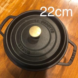 STAUB - ストウブ STAUB  22cm ピコ ココット ラウンド 両手鍋 黒