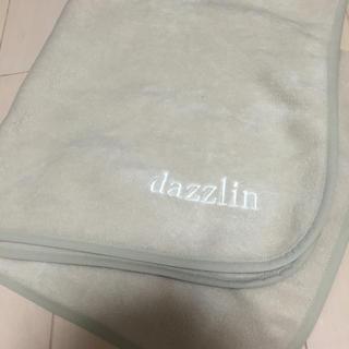 ダズリン(dazzlin)のひざ掛け  ロゴ刺繍(その他)