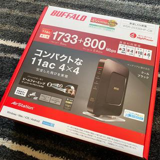 Buffalo - バッファロー 無線LAN 親機 WSR-2533DHP-CB 美品
