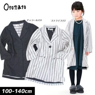 Otonato オトナト コーディガン コート 95(ジャケット/上着)