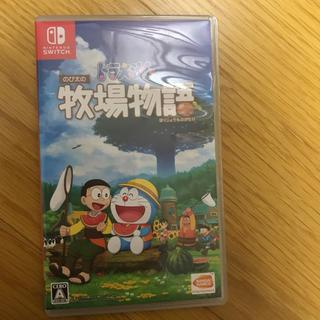 Nintendo Switch - ドラえもん 牧場物語 スイッチ