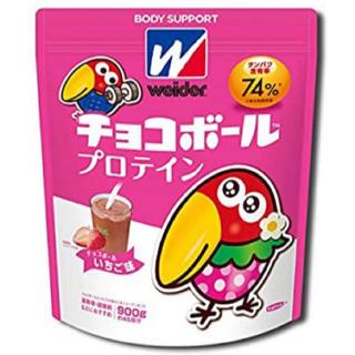 ウイダー(weider)の新品未開封■ weider×チョコボール  900g チョコボールプロテイン(プロテイン)