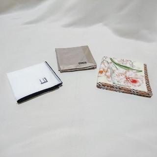Christian Dior - 17年物ハンカチ3枚セット