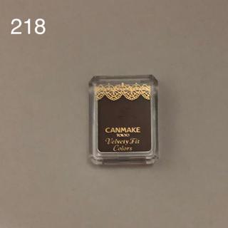 CANMAKE - キャンメイク  ベルベッティフィットカラーズ  01