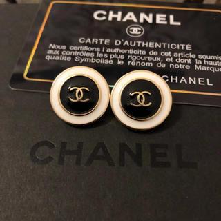 CHANEL - CHANEL ボタン 2個セット