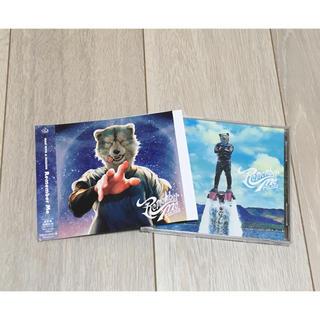マンウィズアミッション(MAN WITH A MISSION)のman with a mission マンウィズ remember me CD(ポップス/ロック(邦楽))