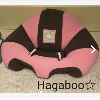 バンボ(Bumbo)のHagaboo(ハガブー)☆人気のピンク×ブラウン☆(その他)
