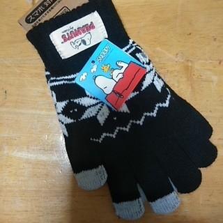スヌーピー(SNOOPY)のスヌーピー スマホ対応手袋(手袋)