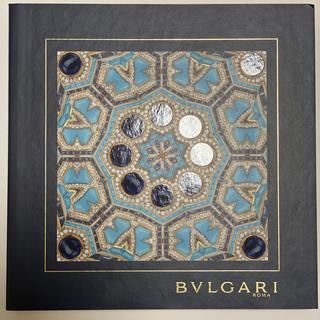 ブルガリ(BVLGARI)の【ブルガリBVLGARI 非売品】購入者限定☆フォトブック(その他)