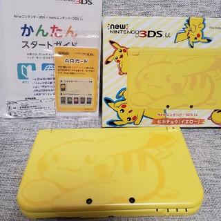 Nintendo 3DS NEWニンテンドー3DSLL ポケモン ピカチュウ イ