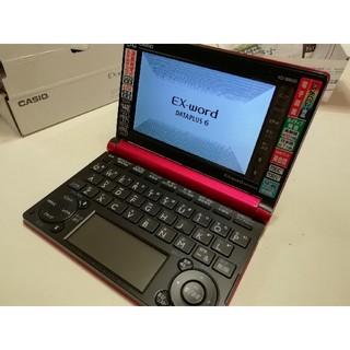 カシオ(CASIO)のEx-word Xd-B8600vp vivid pink 電子辞書(その他)