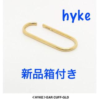 ハイク(HYKE)の新品 HYKE ハイク EAR CUFF イヤーカフ BIG ゴールド(イヤーカフ)