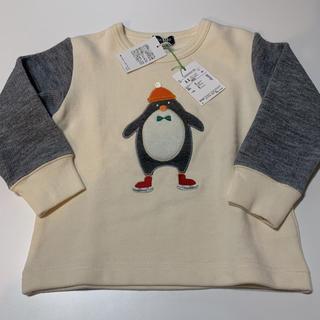 kladskap - クレードスコープ ペンギンアップリケトレーナー 100