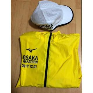 ミズノ(MIZUNO)のスタッフ用ジャケットと帽子のセット(ナイロンジャケット)