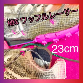 NIKE - NIKE ワッフルレーサー 完売品 23cm ウィメンズ