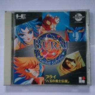 エヌイーシー(NEC)のブライ 八玉の勇士伝説 PCエンジン CD-ROM2 PCE BURAI(家庭用ゲームソフト)