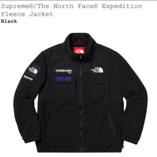 Supreme - Supreme North Face Expedition Fleece S
