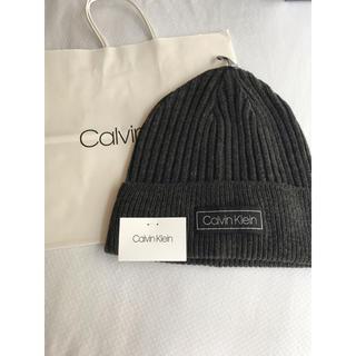 カルバンクライン(Calvin Klein)のカルバンクライン ニット帽(ニット帽/ビーニー)