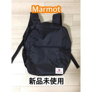 マーモット(MARMOT)の値下げ Marmot リュック(バッグパック/リュック)