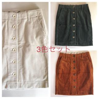 ユニクロ(UNIQLO)のユニクロ コーデュロイ ミニスカート 3色セット(ミニスカート)