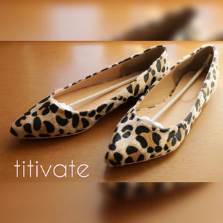 titivate - 美品titivateレオパード柄 L23.5〜24cmパンプス フラットシューズ