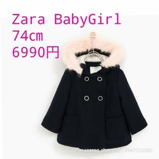 ZARA KIDS - 新品♪ZARA フェイクファーフードコート 74㎝ ネイビー