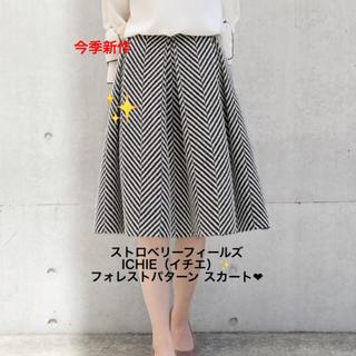 STRAWBERRY-FIELDS - ストロベリーフィールズ✨ ICHIE(イチエ)フォレストパターン スカート♡