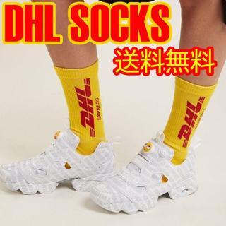 ☆ DHLソックス ☆靴下☆イエロー ☆23~27cm大人気☆(下駄/草履)
