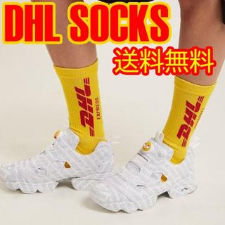 DHLソックス / 靴下 / イエロー / Yellow 23~27cm韓国(長靴/レインシューズ)