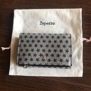 repetto - 新品未使用 レペット定番三つ折り財布 ラメシルバースタープリント