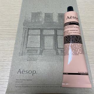 Aesop - Aesop イソップ レスレクション ハンドバーム 75ml (ハンドクリーム)