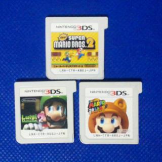 ニンテンドー3DS - ルイージ マリオ マリオ 3本セット