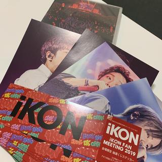 アイコン(iKON)のiKON JAPAN TOUR 2019 DVD 半額以下(ミュージック)