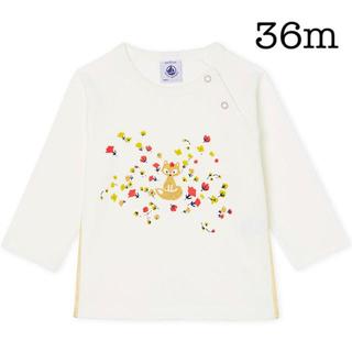 PETIT BATEAU - 新品未使用 プチバトー 36m プリント長袖Tシャツ 白 女の子用