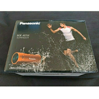 Panasonic - Panasonic ウェアラブルカメラ HX-A1H