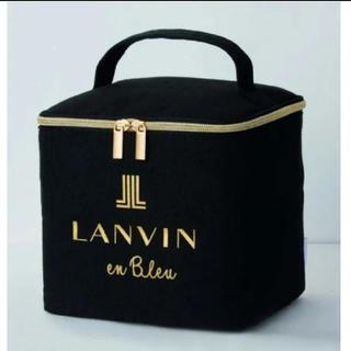 ランバンオンブルー(LANVIN en Bleu)のsweet 付録 1月号 LANVIN en Bleu マルチボックス(ポーチ)