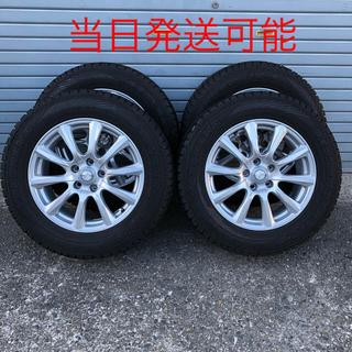 トヨタ - 美品  バリ山225/65/17 スタッドレスタイヤ4本セット