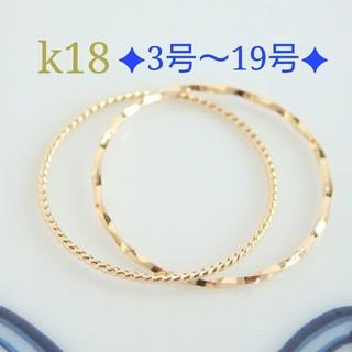 miki015様専用(リング(指輪))