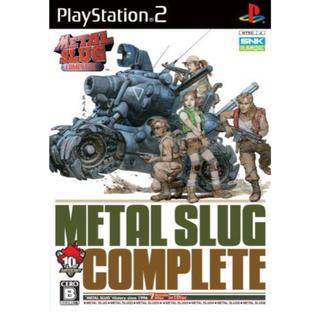 エスエヌケイ(SNK)のメタルスラッグ コンプリート PS2(家庭用ゲームソフト)