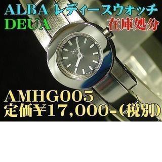 セイコー(SEIKO)のALBA(アルバ)DEUA AMHG005 定価¥17,000-(税別)(腕時計)