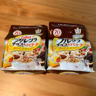カルビー(カルビー)のカルビー☆フルグラ チョコクランチ&バナナ2袋(その他)