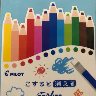 パイロット(PILOT)のパイロット✴︎フリクション色鉛筆12色(色鉛筆)