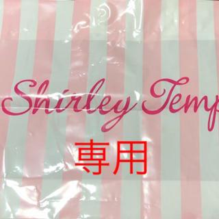 シャーリーテンプル(Shirley Temple)のさーちゃん様専用(ニット/セーター)