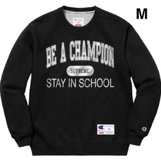 Supreme - Supreme Champion Stay In School Crewneck
