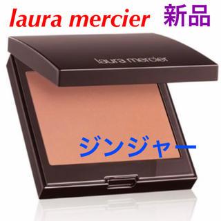 laura mercier - laura mercier  ブラッシュカラ-  #ジンジャー