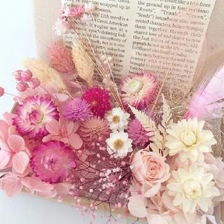 感謝セット⑫ 花材 プリザーブドフラワー